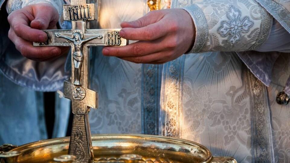 Як відбуватиметься освячення осель у Луцьку на Водохреще під час локдауну
