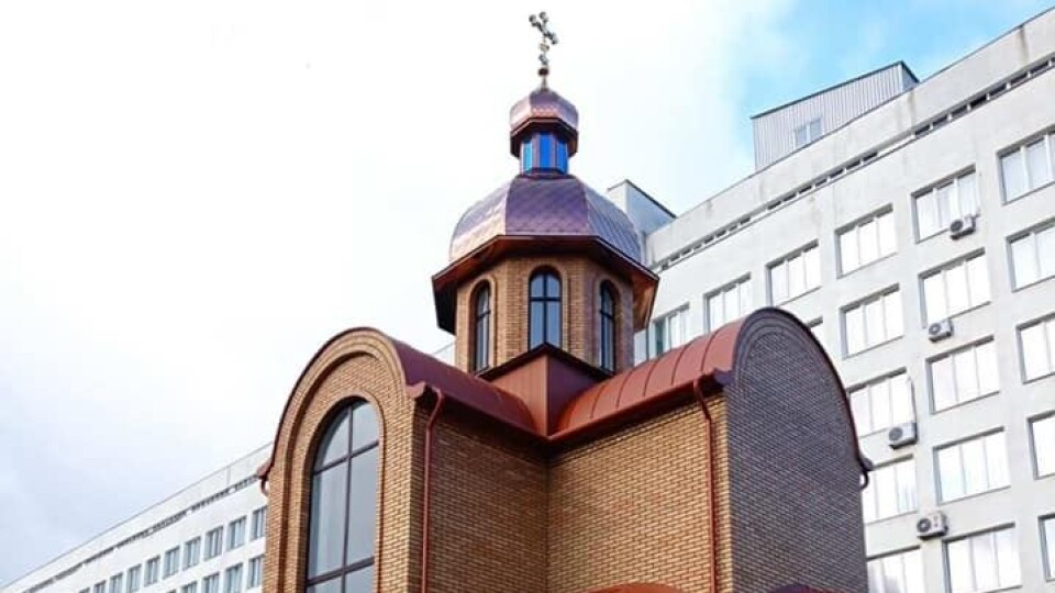 У Луцьку відкривають університетський храм
