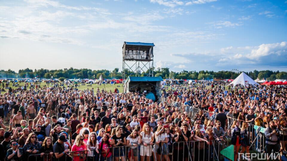 Чи відбудеться «Бандерштат 2020»? Чи повернуть гроші, якщо фестиваль скасують?