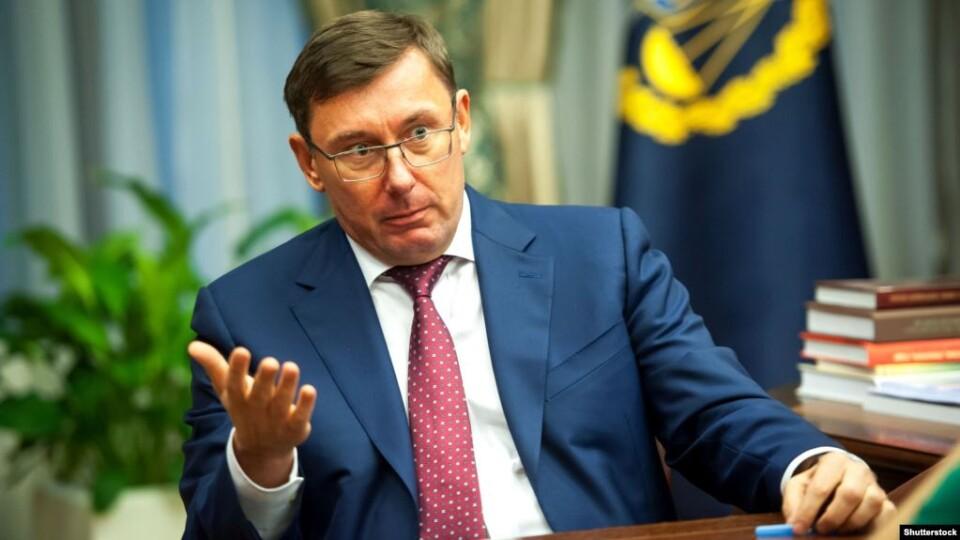 Луценко відкрив три справи через резонансні заяви щодо Донбасу. Прізвищ не назвав