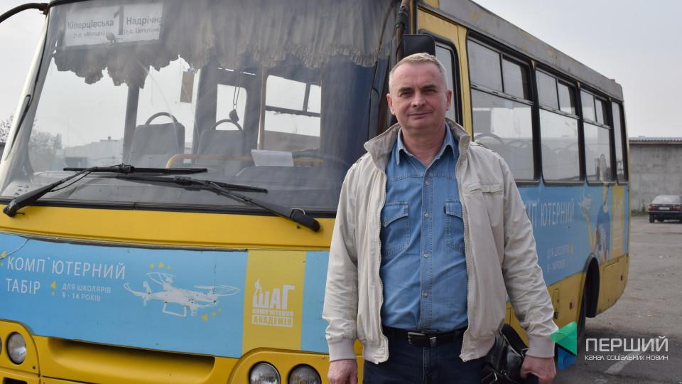«У Луцьку маршрутки – це не бізнес, а благодійність», - перевізник Сергій Дьомін. ІНТЕРВ'Ю