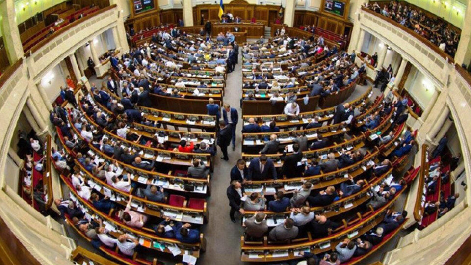 Верховна Рада відправила у відставку міністра у справах ветеранів