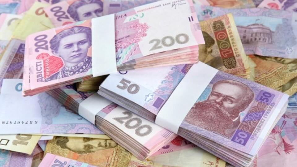 Волинянин виграв 1 000 000 гривень у «Лото-забаві»