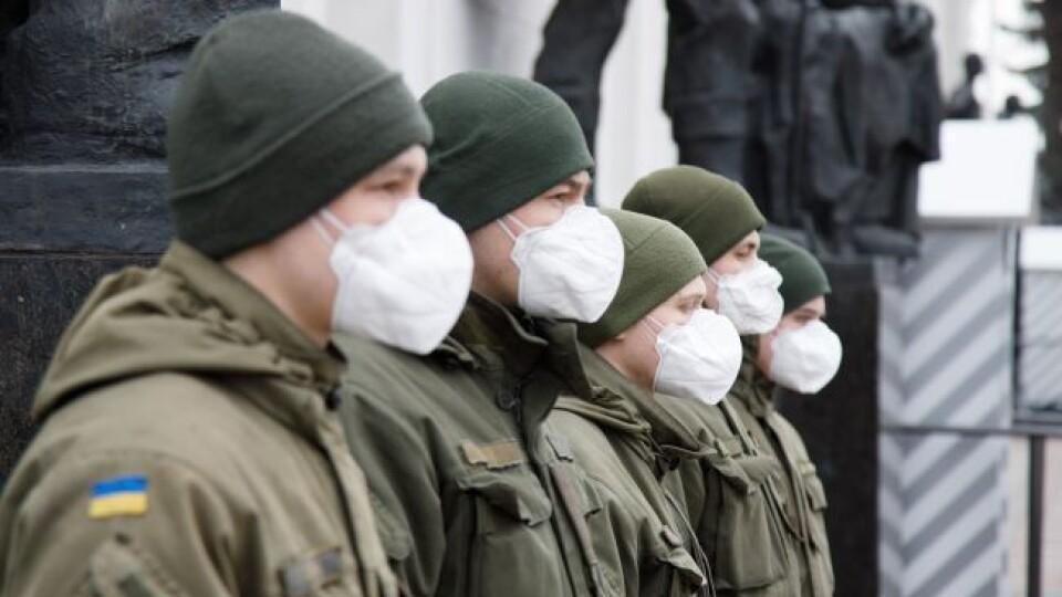 У Збройних силах України – перший випадок коронавірусу