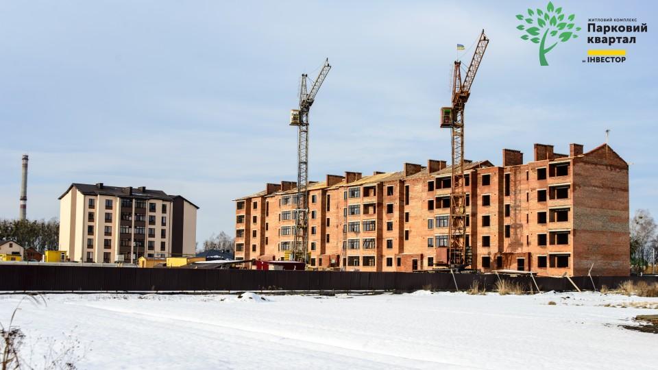 Встигни купити дешевше: затишні квартири у Ковелі від «Інвестора». ФОТО