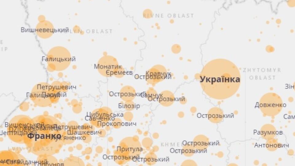Замість Луцька – Монатик, замість Заболоття – Корсак. Створили людську карту України