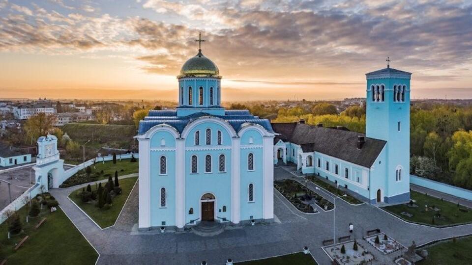 Депутати затвердили логотип і гасло міста Володимира-Волинського
