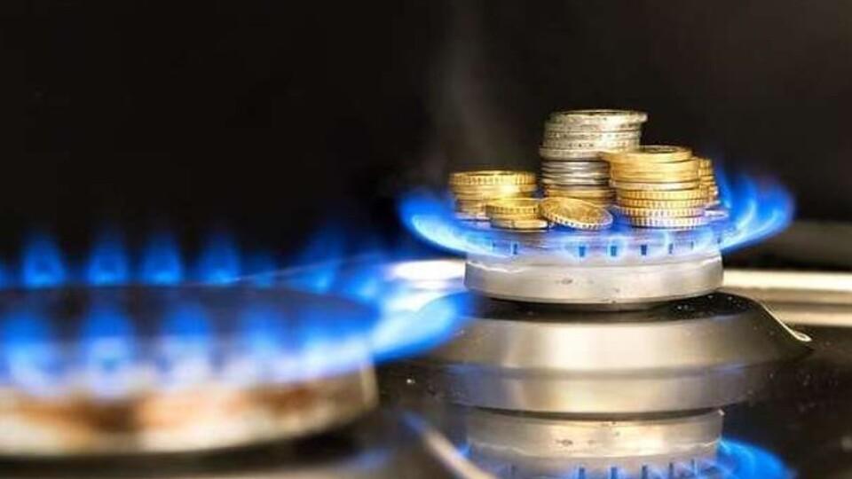 Назвали гарантовану ціну на газ, яка діятиме для усіх споживачів з 1 січня