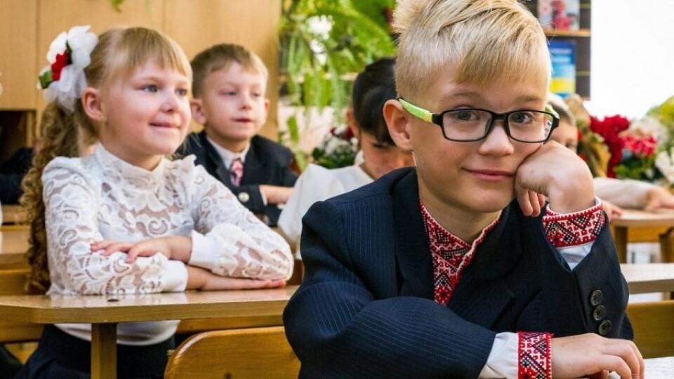 У МОН пропонують віддавати дітей до школи у п'ять років