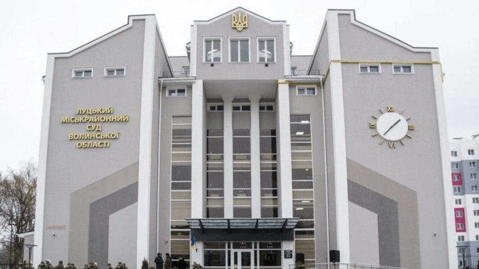 Обвинувачений, який втік із зали Луцького міськрайонного суду, був судимий за зґвалтування