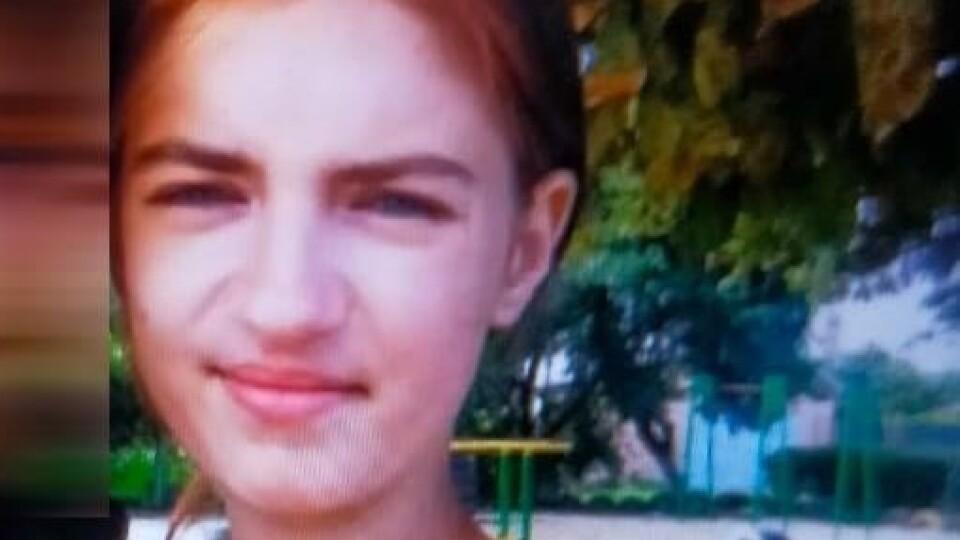 Знайшли 14-річну лучанку, яка зникла напередодні