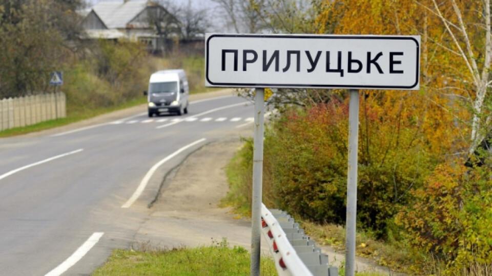 У листопаді Луцьк може об'єднатись з Прилуцьким