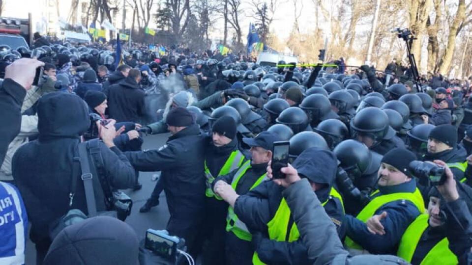Біля Верховної Ради – сутички. Є постраждалі