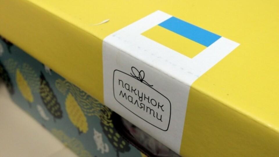 В Україні повернули «пакунок малюка»