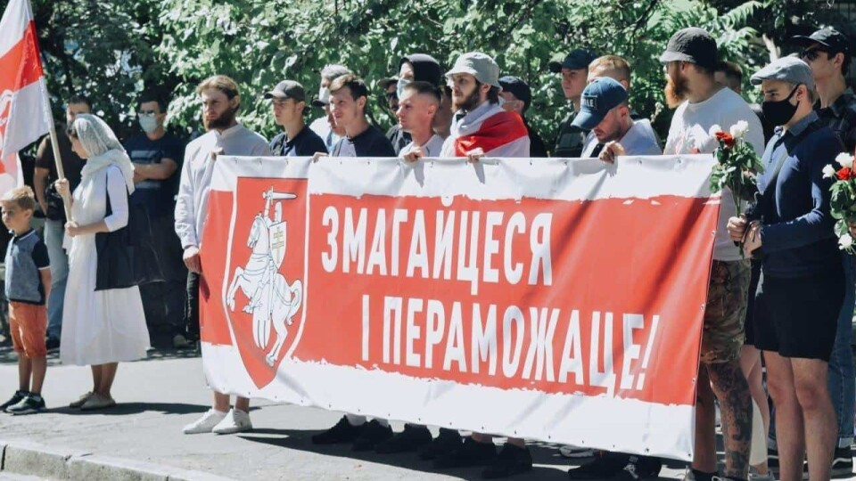 Євросоюз не визнав результати виборів президента Білорусі