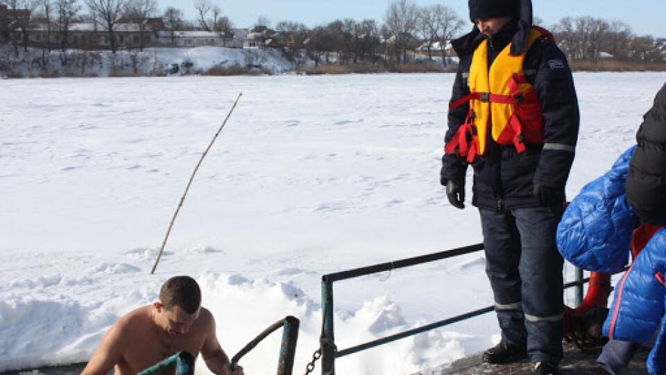 На Водохреще на водоймах України чергуватимуть майже 2 тисячі рятувальників