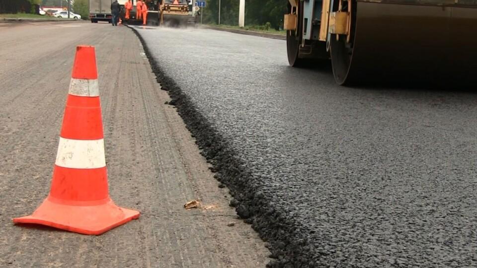 На ремонт місцевих доріг Волині дадуть понад 600 мільйонів гривень