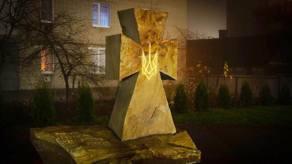 На Волині відкриють пам'ятний знак  «Борцям за волю та незалежність України»
