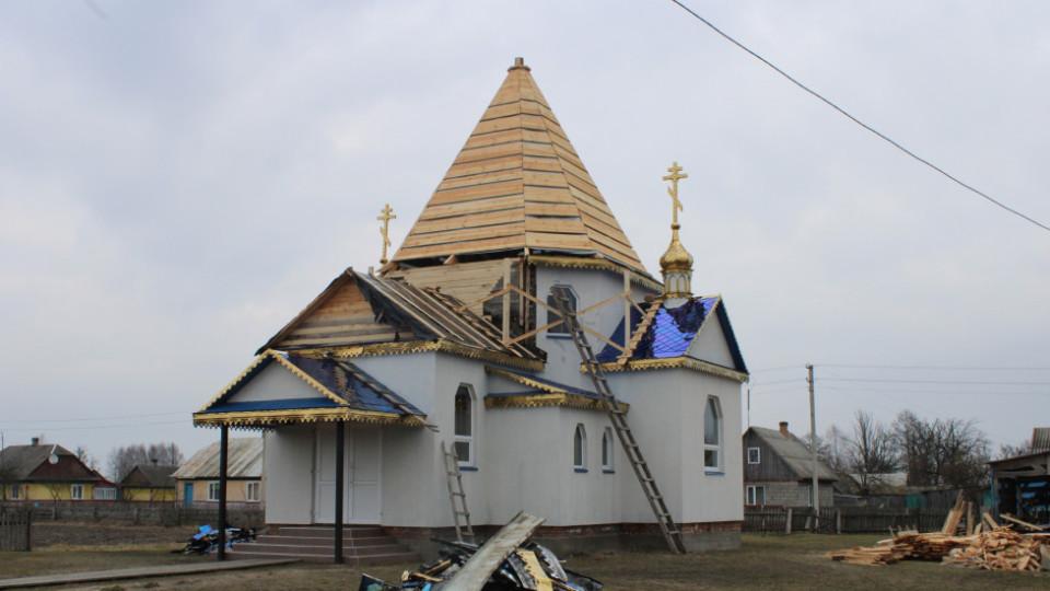 У селі на Волині після пожежі  відбудовують церкву. ФОТО