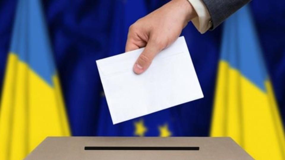 Як у Луцьку готуються до президентських виборів. ВІДЕО