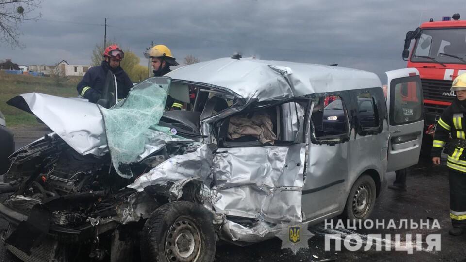 Жахлива аварія під Луцьком: троє загиблих. Все, що відомо на цей час