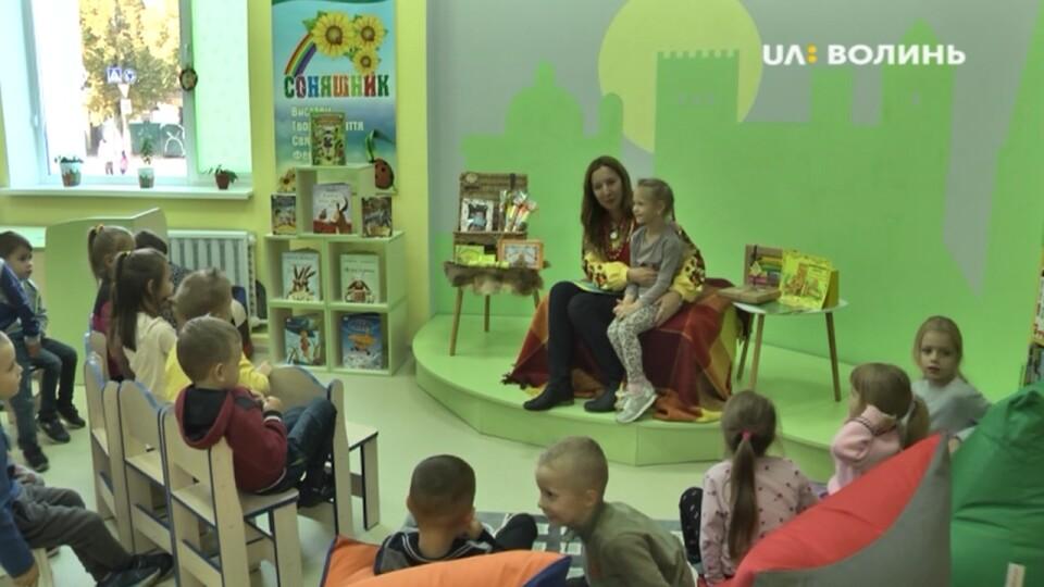 У Луцьку зробили ремонт у центральній дитячій книгозбірні. Тепер тут – бібліотека-студія «Дім»