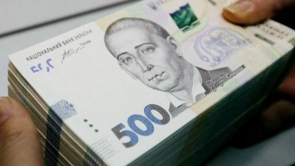 В Україні тепер можуть арештовувати гроші боржників на рахунках. Як це працює?