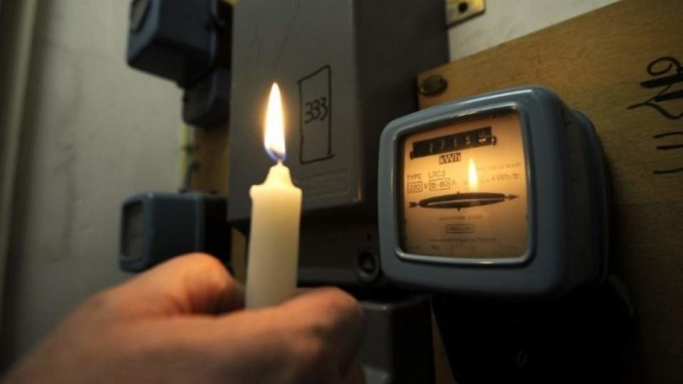 Графік відключення світла у Луцьку на 14 січня
