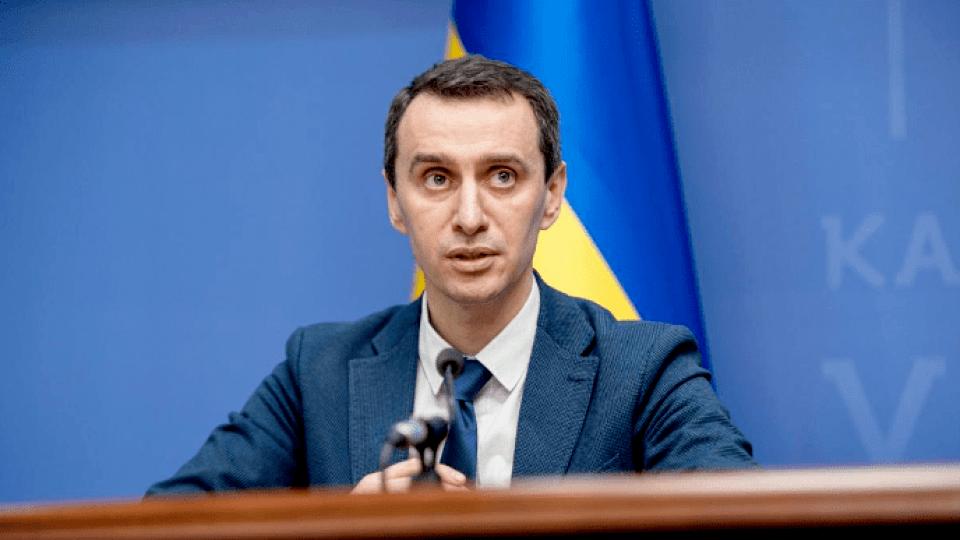 Очільник МОЗ просить українців не пити алкоголь у День Незалежності