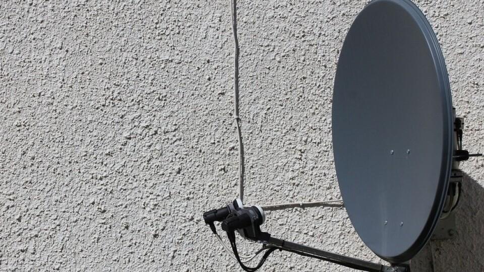 Дату кодування каналів на супутниковому телебаченні перенесли
