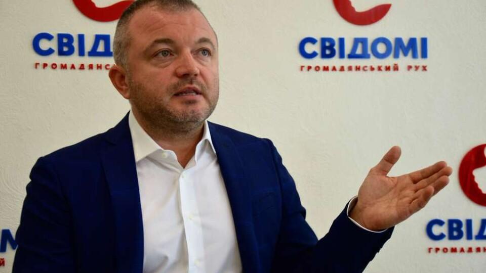 Оприлюднили список кандидатів у депутати до Луцької міської ради від «Свідомих»