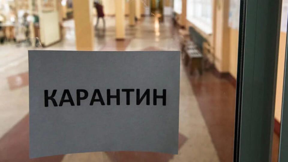 Вже наступного тижня в Україні можуть посилити карантин