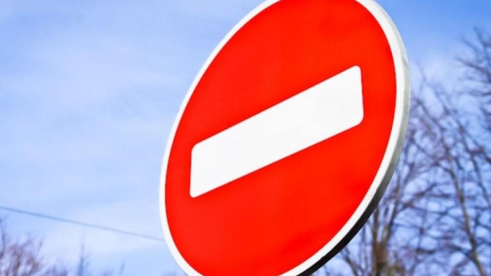 У Луцьку перекриють рух транспорту на одній з вулиць