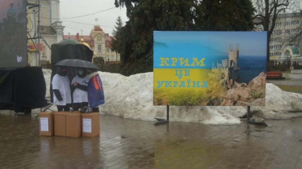 Крим – це Україна: лучани вийшли на акцію до дня окупації півострова