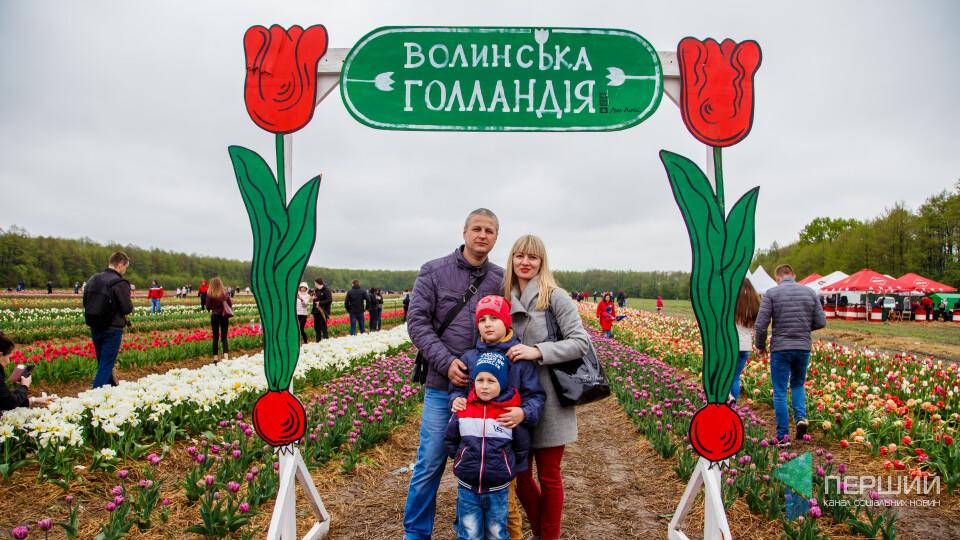 Фестиваль тюльпанів на Волині. ФОТОРЕПОРТАЖ