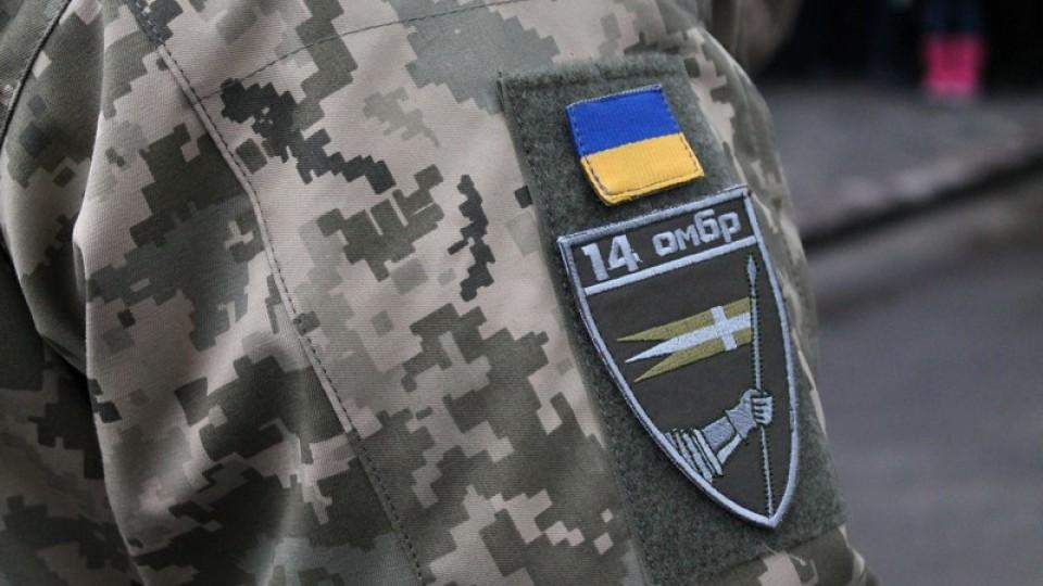 Урочисту зустріч бійців 14-ї бригади у Володимирі-Волинському перенесли