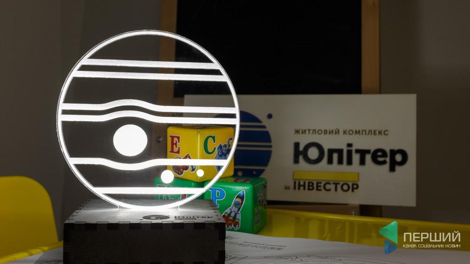 «Інвестор» подарує на згадку мешканцям ЖК «Юпітер» ексклюзивні лампи. ФОТО
