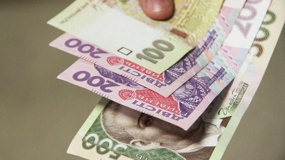 В Україні з 1 липня зріс прожитковий мінімум. Які виплати і на скільки збільшаться