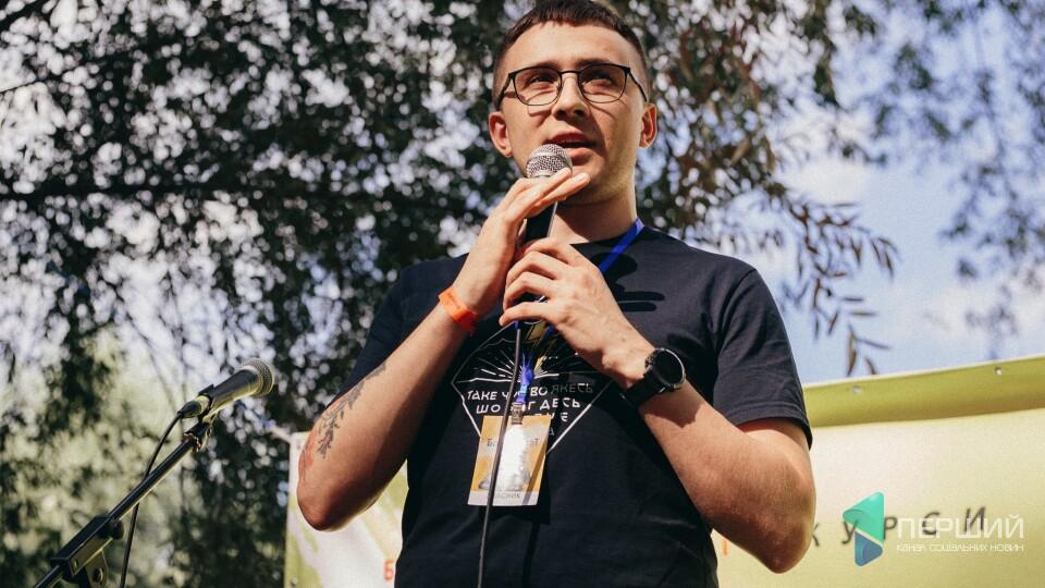«Занадто молодий для політики», - Сергій Стерненко виступив на «Бандерштаті»