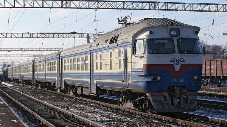 Укрзалізниця відновила зупинку потягів у Луцьку