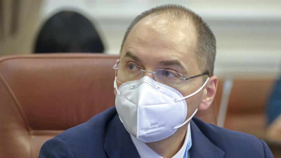 Степанов розповів, чому так мало вакцин від коронавірусу отримала Україна