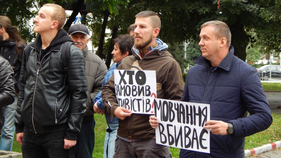 У Луцьку влаштували акцію на підтримку активістів. ФОТО