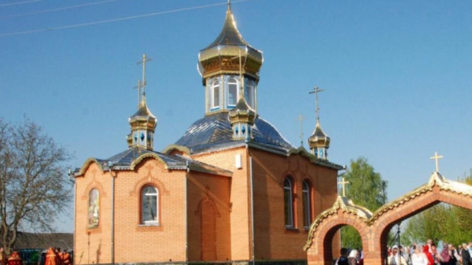 У трьох селах Локачинського району проголосували за перехід у нову церкву