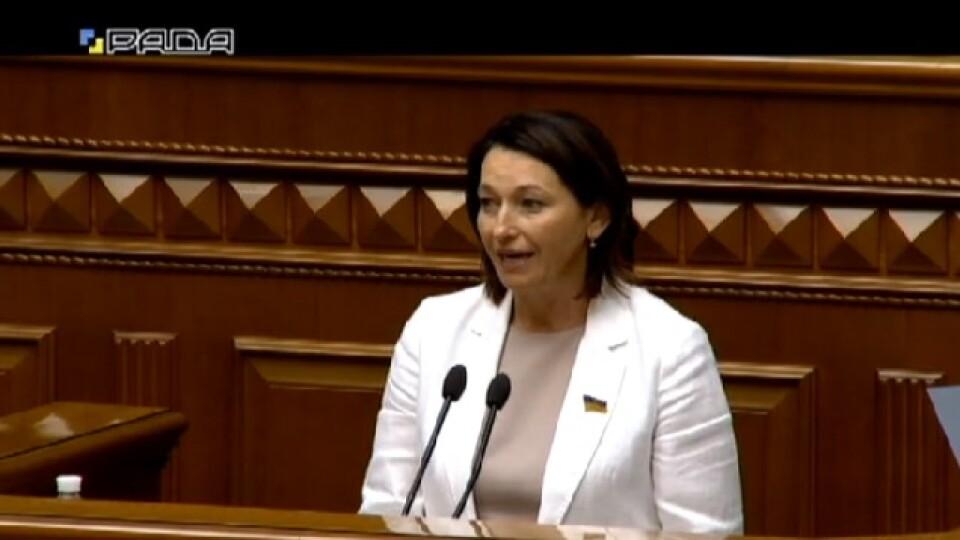 Ірину Констанкевич не обрали заступницею голови Верховної Ради
