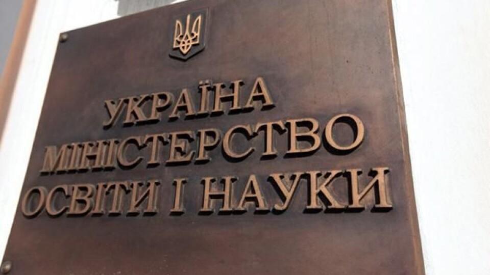 Студентці волинського вишу призначили стипендію Міністерства освіти і науки