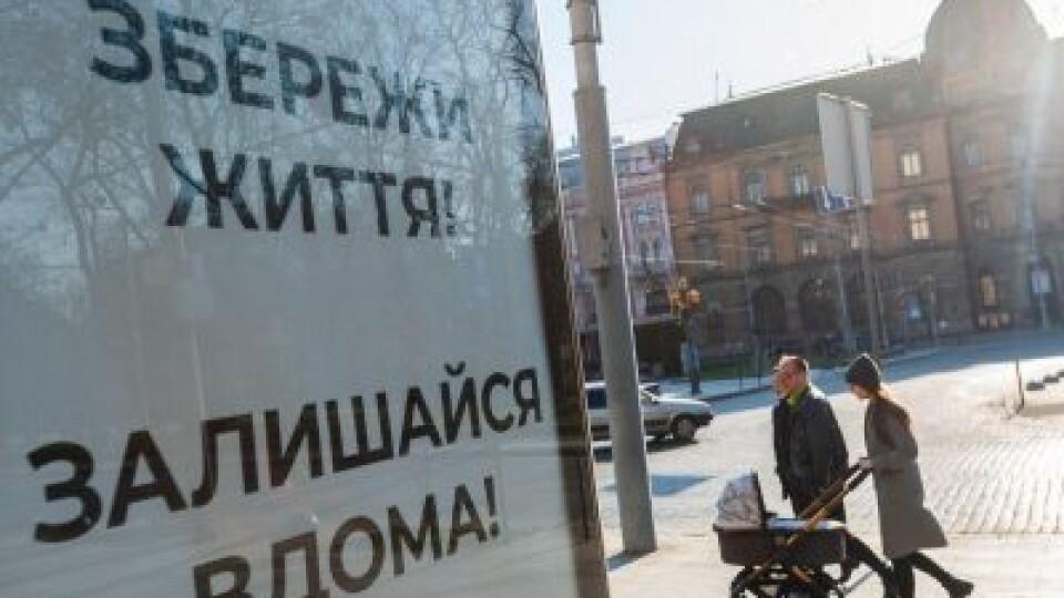 Уряд хоче значно посилити карантин з наступного тижня, - ЗМІ