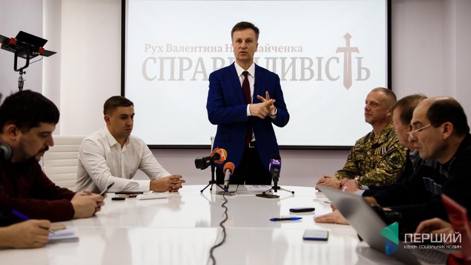 Валентин Наливайченко представив у Луцьку передвиборчу програму