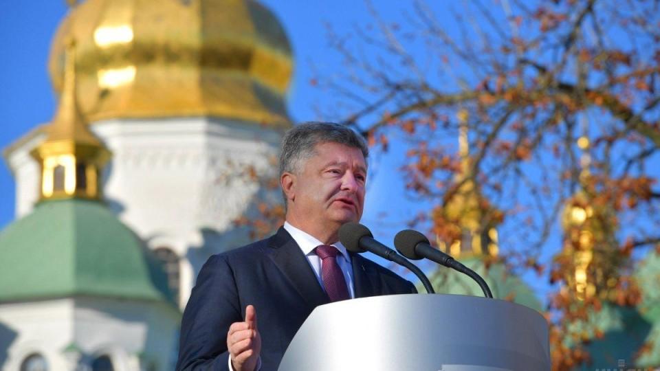 Порошенко підписав закон про перехід церковних парафій до ПЦУ