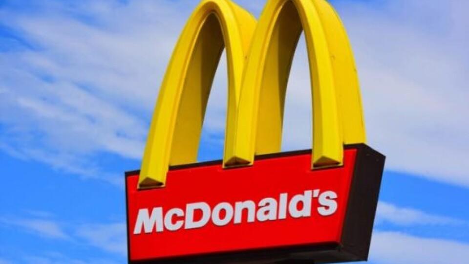 Коли у Луцьку відкриють «МакДональдз»