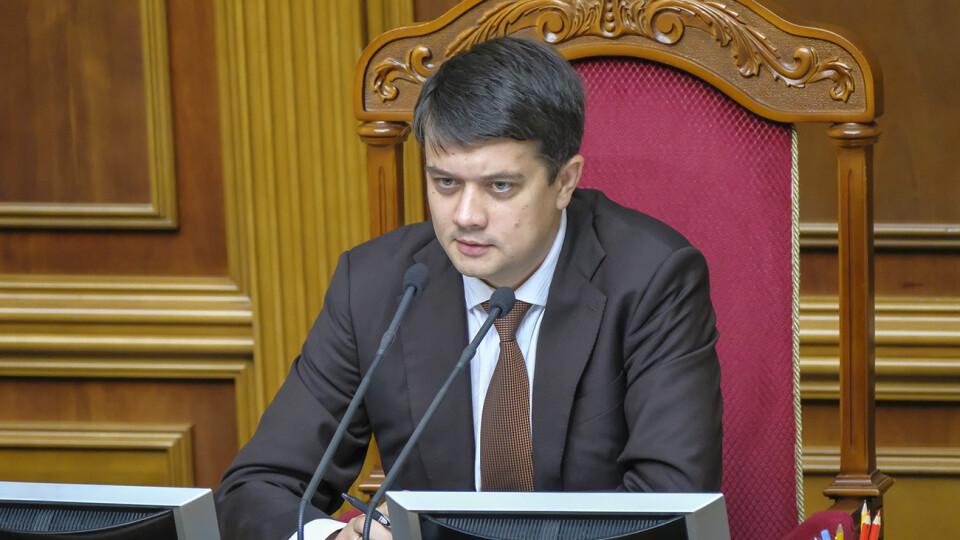 Гроші на «опитування Зеленського» з бюджету не виділялися, - Разумков